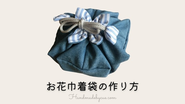 お花巾着袋image