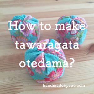 otedama_tawaragata19