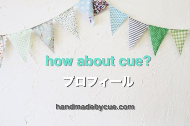 cue_profile_card